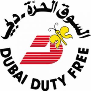logo of Dubai Duty Free