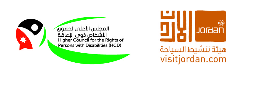 logo of Higher Council for the rights