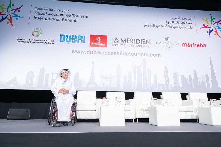 Majid Al Usaimi speaking in the 2019 summit